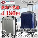 スーツケース アウトレット ファスナー カーボン キャリーケース トランク