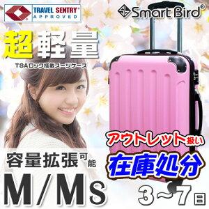 キャリー キャリーバッグ ファスナー スーツケース