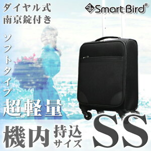 ソフトキャリーケース 持ち込み フロント オープン スーツケース キャリーバッグ