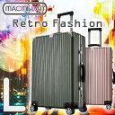 スーツケース L サイズ アルミフレーム 高級PC100% 大型 軽量 フレームタイプ Wキャスター 計8輪 TSA ダイヤル式 キャリーケース トランク キャリーバッグ ハード フレーム 国内 海外 旅行用 送料無料 あす楽対応