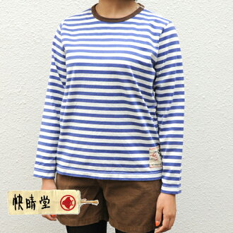 Weather Hall ボーダーロングスリーブ t-shirt (23C-36) 30 Sierra