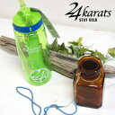 GOLD 24karats-Diggers Cool Gear Bottle (822233)