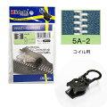 ファスナー 修理 ズライドオン ZlideOn  5A-2 ブラック 角プルタブ 【個】