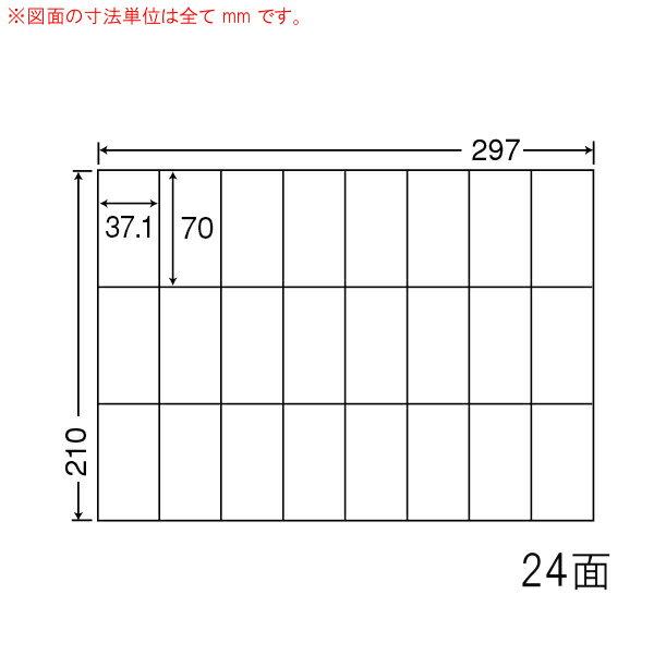 C24U-1 OAラベル ナナコピー (37.1×70mm 24面付け A4判) 1梱(レーザー、インクジェットプリンタ用。上質紙ラベル) C24U-2 OAラベル ナナコピー (37.1×70mm 24面付け A4判) 2梱(レーザー、インクジェットプリンタ用。上質紙ラベル) C24U-3 OAラベル ナナコピー (37.1×70mm 24面付け A4判) 3梱(レーザー、インクジェットプリンタ用。上質紙ラベル) C24U-5 OAラベル ナナコピー (37.1×70mm 24面付け A4判) 5梱(レー