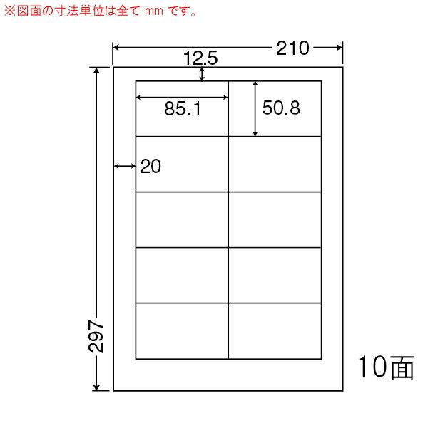 LDW10ME-1 OAラベル 宛名 (85.1×50.8mm 10面付け A4判) 1梱(レーザー、インクジェットプリンタ用。上質紙ラベル) LDW10ME-2 OAラベル 宛名 (85.1×50.8mm 10面付け A4判) 2梱(レーザー、インクジェットプリンタ用。上質紙ラベル) LDW10ME-3 OAラベル 宛名 (85.1×50.8mm 10面付け A4判) 3梱(レーザー、インクジェットプリンタ用。上質紙ラベル) LDW10ME-5 OAラベル 宛名 (85.1×50.8mm 10面付け A4