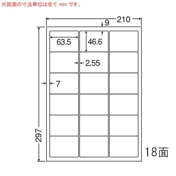 LDW18PE-1 OAラベル 商品ラベル (63.5×46.6mm 18面付け A4判) 1梱(レーザー、インクジェットプリンタ用。上質紙ラベル) LDW18PE-2 OAラベル 商品ラベル (63.5×46.6mm 18面付け A4判) 2梱(レーザー、インクジェットプリンタ用。上質紙ラベル) LDW18PE-3 OAラベル 商品ラベル (63.5×46.6mm 18面付け A4判) 3梱(レーザー、インクジェットプリンタ用。上質紙ラベル) LDW18PE-5 OAラベル 商品ラベル (63.5×46.