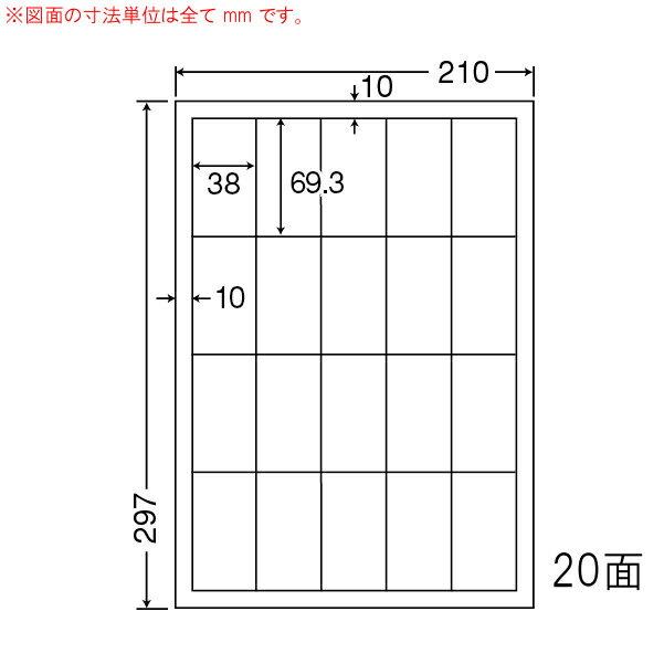 LDW20S-1 OAラベル ナナワード (38×69.3mm 20面付け A4判) 1梱(レーザー、インクジェットプリンタ用。上質紙ラベル) LDW20S-2 OAラベル ナナワード (38×69.3mm 20面付け A4判) 2梱(レーザー、インクジェットプリンタ用。上質紙ラベル) LDW20S-3 OAラベル ナナワード (38×69.3mm 20面付け A4判) 3梱(レーザー、インクジェットプリンタ用。上質紙ラベル) LDW20S-5 OAラベル ナナワード (38×69.3mm 20面付け A4