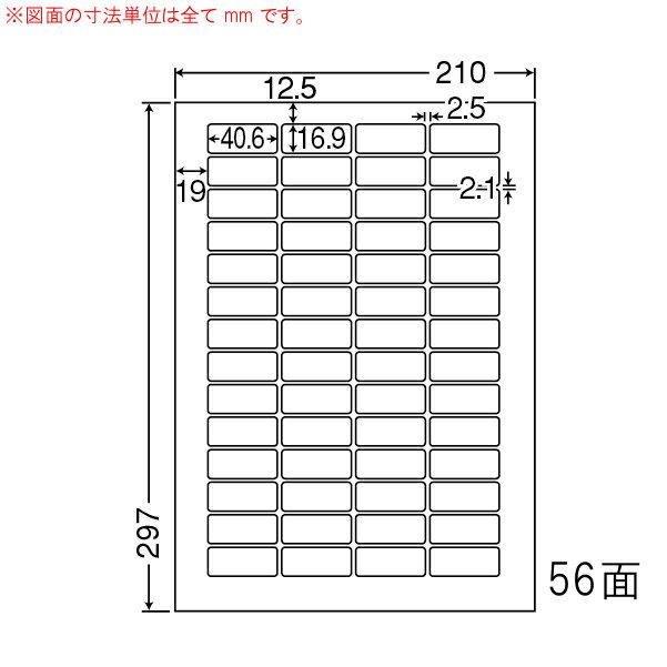 LDW56L-1 OAラベル ナナワード (40.6×16.9mm 56面付け A4判) 1梱(レーザー、インクジェットプリンタ用。上質紙ラベル) LDW56L-2 OAラベル ナナワード (40.6×16.9mm 56面付け A4判) 2梱(レーザー、インクジェットプリンタ用。上質紙ラベル) LDW56L-3 OAラベル ナナワード (40.6×16.9mm 56面付け A4判) 3梱(レーザー、インクジェットプリンタ用。上質紙ラベル) LDW56L-5 OAラベル ナナワード (40.6×16.9mm