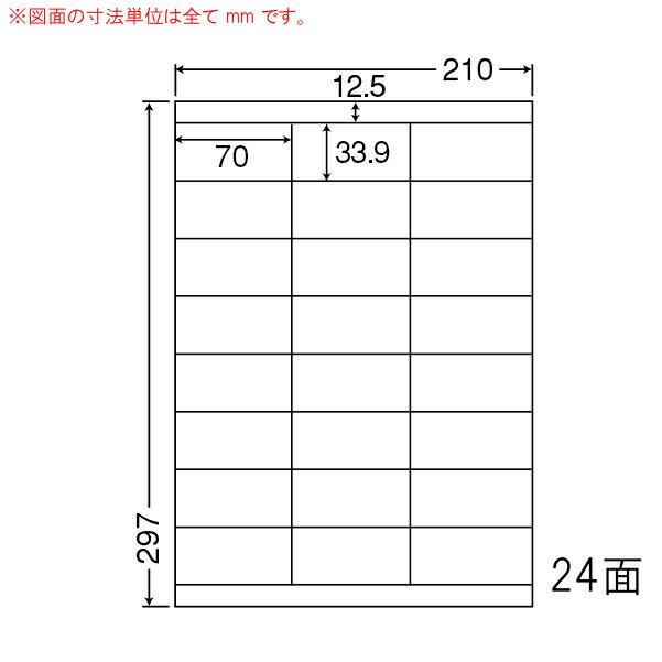 LDZ24U-1 OAラベル バーコード (70×33.9mm 24面付け A4判) 1梱(レーザー、インクジェットプリンタ用。上質紙ラベル) LDZ24U-2 OAラベル バーコード (70×33.9mm 24面付け A4判) 2梱(レーザー、インクジェットプリンタ用。上質紙ラベル) LDZ24U-3 OAラベル バーコード (70×33.9mm 24面付け A4判) 3梱(レーザー、インクジェットプリンタ用。上質紙ラベル) LDZ24U-5 OAラベル バーコード (70×33.9mm 24面付け A4