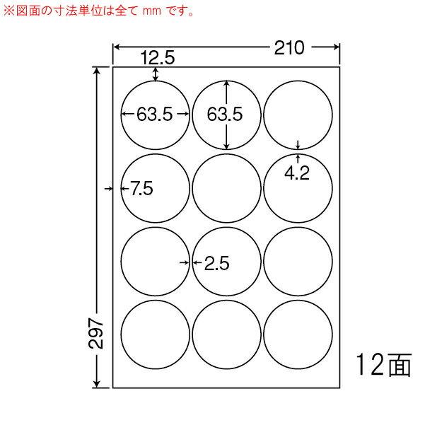 SCJ-6-1 OAラベル プリンタ用光沢ラベル (63.5×63.5mm 12面付け A4判) 1梱(カラーインクジェットプリンタ用光沢ラベル.フォトカラー対応) SCJ-6-2 OAラベル プリンタ用光沢ラベル (63.5×63.5mm 12面付け A4判) 2梱(カラーインクジェットプリンタ用光沢ラベル.フォトカラー対応) SCJ-6-3 OAラベル プリンタ用光沢ラベル (63.5×63.5mm 12面付け A4判) 3梱(カラーインクジェットプリンタ用光沢ラベル.フォトカラー対応) SCJ-6-5