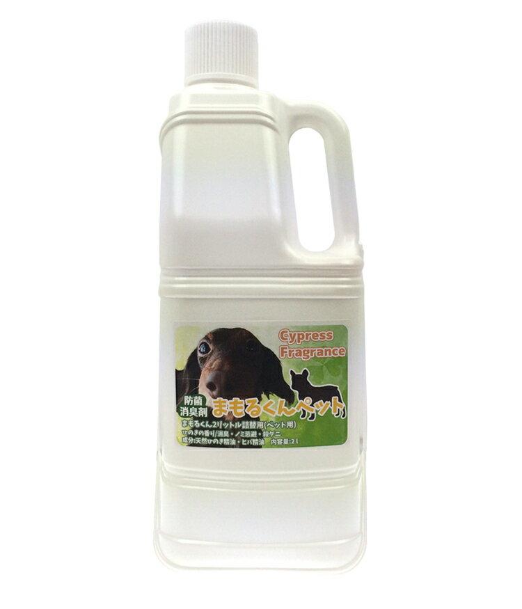 【送料無料】消臭、除菌、防虫剤 まもるくんスーパ...の商品画像