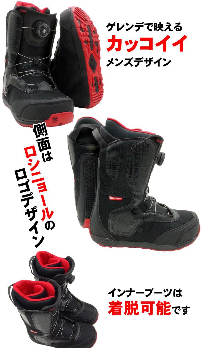 【スノーボードセット(ブーツ付き)をご注文の方...の紹介画像3