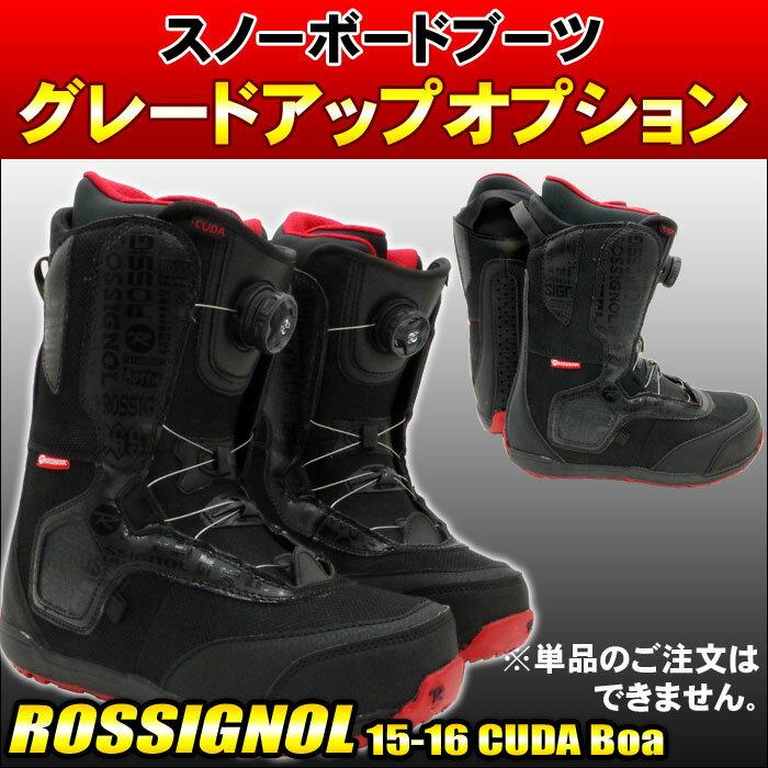 【スノーボードセット(ブーツ付き)をご注文の方の...の商品画像