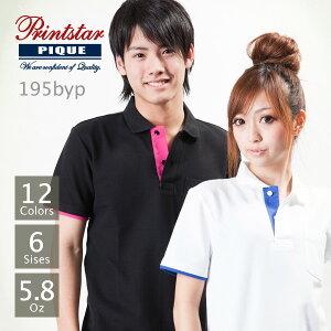 ポロシャツ プリント ベーシックレイヤードポロシャツ ポケット スポーツ ユニフォーム