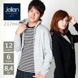 パーカー 無地【Jellan(ジェラン) | ジップアップライトパーカー】uv パーカー レディース 大きいサイズ パーカー メンズ パーカー キッズ パーカー 大きいサイズ パー