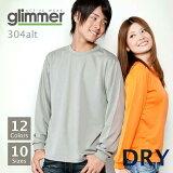 GLIMMER(gurima)| 干燥长袖T恤| SS?LL |53%OFF |304ALT (素色/白/白/红色/黑/黑/藏青色/SS/S/LL/裁剪车缝/界内[GLIMMER(グリマー) | ドライロングスリーブTシャツ | SS?LL | 53%OFF | 304ALT (無地/ホワイト/白/レッ