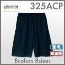 GLIMMER(グリマー)   ドライハーフパンツ   140cm〜3L   23%OFF   325ACP