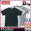 United Athle(ユナイテッドアスレ)    半袖無地Tシャツ6.2oz    ブラック(黒)    XXXL    53%OFF