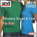 【メール便対応!】 【ポイント2倍!!】anvil(アンビル) | ヘビーウエイト半袖無地Tシャツ(キッズ) | S〜L | カラー2(レッド、イエロー、ナチュラル)
