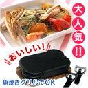 ☆南部鉄器/及精/鉄のフライパン 魚焼きグリル用ベイクパン(IH対応)