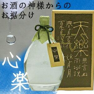 【小鼓】心楽 大吟醸 720ml 数量限定の希少酒 丹波杜氏の地酒 兵庫県丹波の西山酒造場