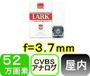 【SA-49620】防犯カメラ・監視カメラ 52万画素 カラーCCD小型カメラ ピンホールレンズタイプ