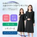 プレミアムアンサンブル ブラックフォーマル 日本製生地 喪服 冠婚葬祭 フォーマル専門店ならではの品質  m812