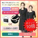 420bag_neck_1000off