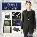 【フォーマルセット】【ブラックフォーマル パンツスーツ】便利なフォーマル7点セット