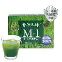 青汁三昧 M-1 1箱 (1箱=6g×30包入り)【 青汁 ...