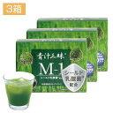 青汁三昧 M-1 3箱 (1箱=6g×30包入り)【 青汁 ...