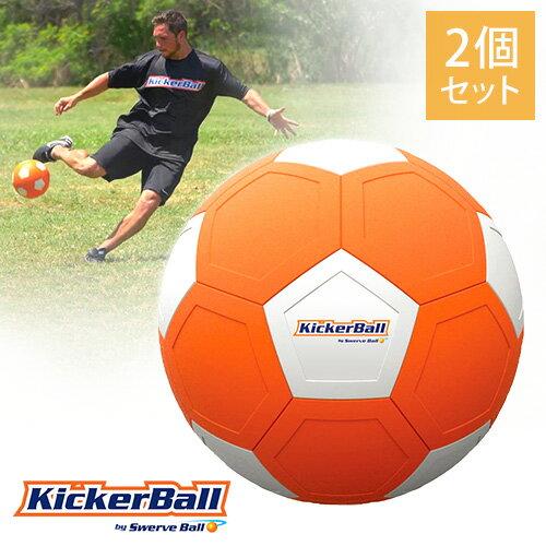 キッカーボールダブルセットサッカーサッカーボール4号サッカーボール4号球サッカーボール4号ボール小学