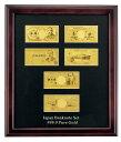 純金箔日本円紙幣セット