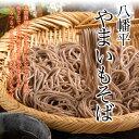 東北 岩手県 八幡平 わんこそば 盛岡冷麺 名産品 特産品 [北館製麺] もりおか 冷麺 410g×4
