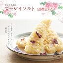 【ふるさと納税】まる姫ポーク バラスライス 1.2kg 【お肉・豚肉・バラ】