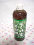【】手作り竹酢液、国産竹使用。忌避目的に安心・便利。ペットの消臭。 500ml×2【楽ギフのし宛書】