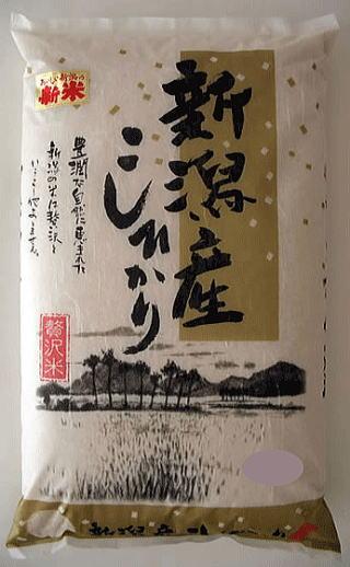 【送料無料】平成30年度産 新米 新潟県産こしひかり5キログラム無洗米×10