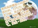 【送料無料】鶴巻義夫さんのお餅白餅(90切れ)02P05Nov16