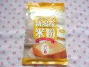 【送料無料】新潟県産こしひかり米パウダーもちもちパン、たこ焼き、お好み焼きを楽しめます。380グラム×10袋【楽ギフ_のし宛書】