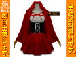 ハロウィン 衣装 コスプレ 仮装 コスチューム かわいい お手軽セット 赤ずきん風コスチューム Lサイズ