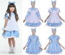 ハロウィン 衣装 コスチューム コスプレ 仮装 女の子 子ども 子供 キッズ 小学生 保育園 かわいい お手軽 アリス ドレス 3点セット かわいい ふんわりシルエット 140cm 150cm 青 水色 ブルー