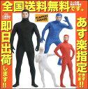 ハロウィン 衣装 コスプレ 仮装 コスチューム 男 男性 女...