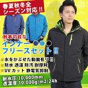 ブラック XL UMiNEKO 3WAY レインジャケット ...