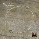 ブレスレット ダイヤモンド 「Crystal」 プラチナ900 ゴールド K18 コンビネーション