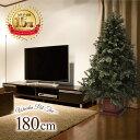 クリスマスツリー 北欧 おしゃれ ウッドベースツリー180cm 木製ポットツリー ヌードツリー【pot】 インテリア