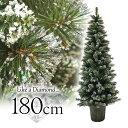 クリスマスツリー ダイヤモンドスノーポットツリー180cm ...