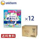 チャームナップ 吸水さらフィ 中量用 50cc 38枚1箱(12袋セット)『送料無料』 ユニ