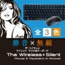 UNIQ ユニーク ザ・ワイヤレス サイレントキーボード ワイヤレスキーボード マウスセット 静音設計 排水仕様 MK48367 20P23Apr16