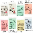 RoomClip商品情報 - 【メール便可】スヌーピー モノクロデコステッカー 【ウッドストック 】