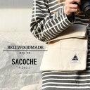 Sacoche_900x900